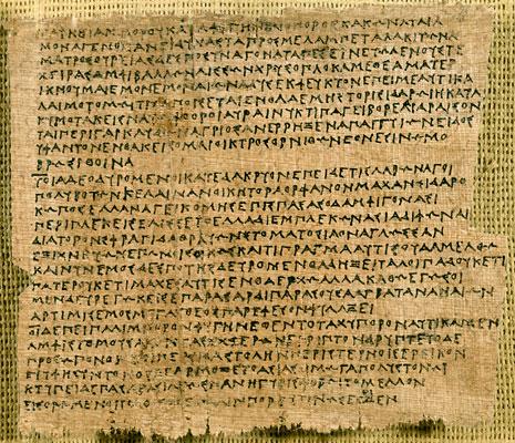 Afbeeldingsresultaat voor greek papyrus