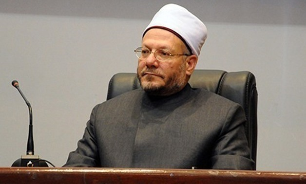 Image result for grand mufti of egypt and bitcoin