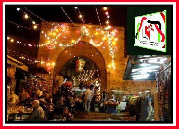 دعوة المكتب الثقافي المصري في دولة الإمارات