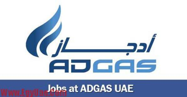 jobs-at-adgas