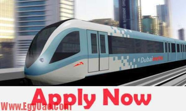 dubai-metro-jobs