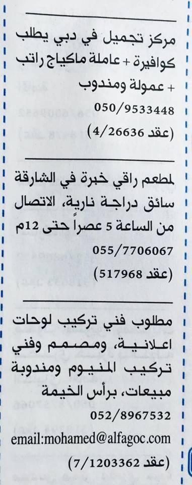1916232_470097253197300_7731924641666715374_n