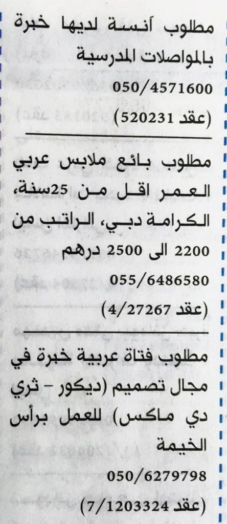 13029693_481991625341196_7506180133627510571_o
