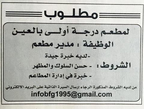 13062348_481991465341212_4120827160203003972_n