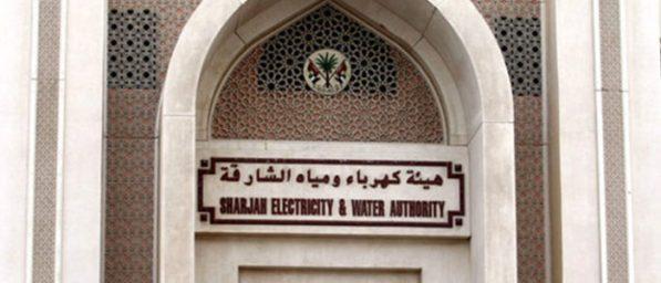 وظائف-خالية-فى-هيئة-كهرباء-ومياه-الشارقة-700x300