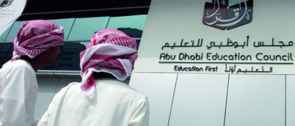 وظائف-مجلس-أبو-ظبي-للتعليم-700x300