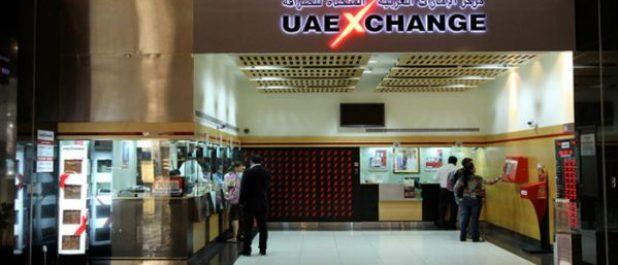وظائف-مركز-الامارات-للصرافة-700x300