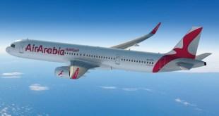 «العربية للطيران»: التغطية تسري 31 يوماً من تاريخ إقلاع الرحلة. من المصدر