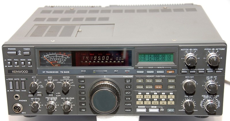 Classifieds Kenwood TS 940SAT HF Transceiver