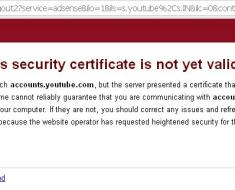 The server's security certificate is not yet valid!