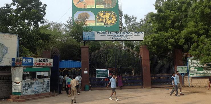 KBR Park, Hyderabad (India)