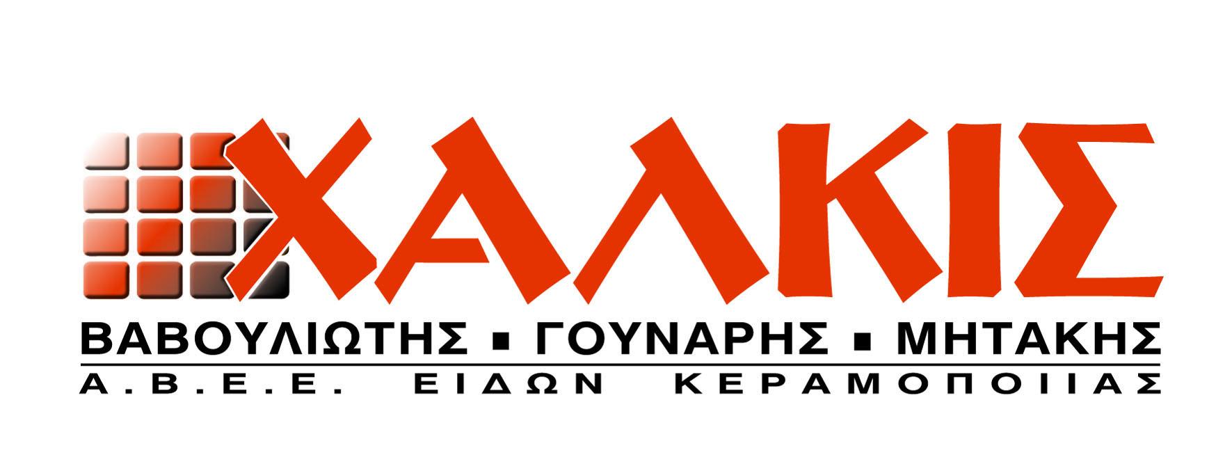 xalkis logo