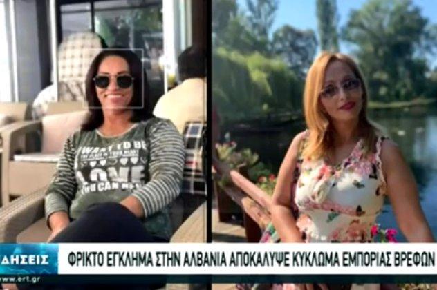 Τον γύρο του κόσμου κάνει το διπλό έγκλημα στα Τίρανα: 59χρονος σκότωσε δύο  αδελφές - Πουλούσε τα 10 μωρά που έκανε μαζί τους (βίντεο) | eirinika.gr