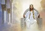 A autoridade do Rei Jesus
