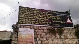 Muçulmanos tentam provar que Maomé é maior que Jesus