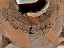 Jarro de 3 mil anos é encontrado com inscrição da era do Rei Davi