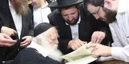 """""""A vinda do Messias é iminente"""", alerta influente rabino"""