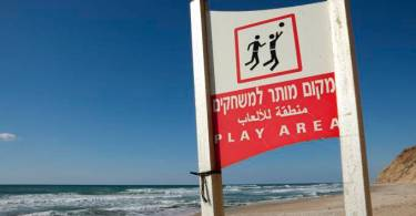 Israel aprova proposta para eliminar árabe como língua oficial