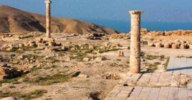 Arqueólogos descobrem local onde João Batista foi preso e decapitado