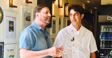 Funcionários de hotel são curados após oração de judeu messiânico, em Israel
