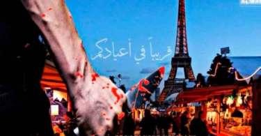Estado Islâmico anuncia novos ataques na Europa e Nova York durante o Natal