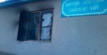 Igreja evangélica é incendiada por pró-islâmicos, no Quirguistão
