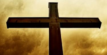 Cruz de Jesus