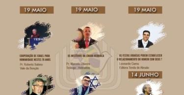 Israel 70!