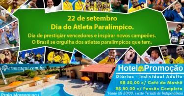O Brasil se orgulha dos atletas paralímpicos que tem!
