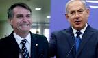 "Benjamin Netanyahu desembarca no Brasil e chama país de ""grande potência"""