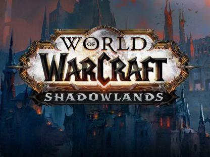 Shadowlands WoW Theme for Wordpress