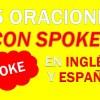 25 Oraciones Con Spoke En Inglés ✔ Frases Con Spoke ⚡