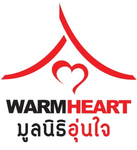 Image of the Warm Heart logo for the Social Entrepreneurs issue in the eJournal of Public Affairs