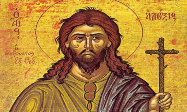 Αποτέλεσμα εικόνας για αγιος αλεξιος ο ανθρωπος του Θεου