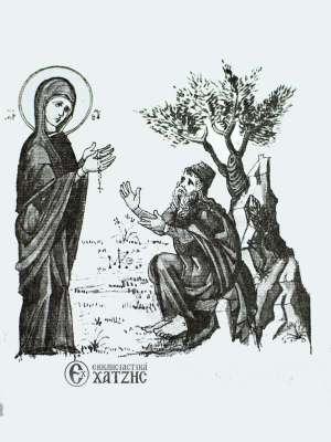 Δάκρυα Της Παναγίας 33αρι