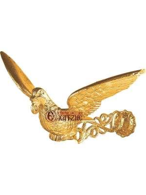 Στήριγμα Καντήλας Αλουμίνιο 101-834