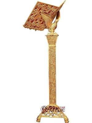 Ψαλτήρι Αλουμινίου - Αναλόγιο 111-928