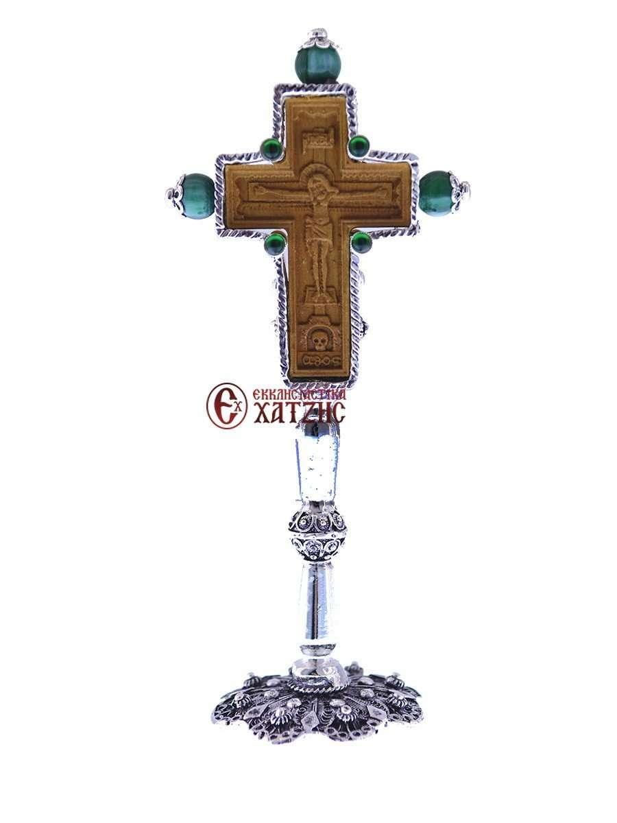 Σταυρός Αγιασμού Μικρός Επάργυρος 744