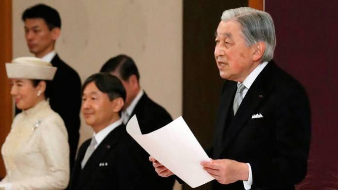 Japan Emperor