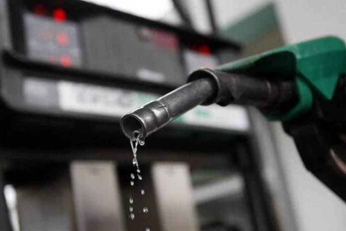 Fuel Price, FG, PPPRA, Petrol