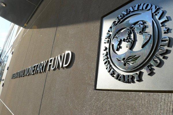 Quella relazione tra tassi bassi e rischi finanziari che preoccupa l'FMI