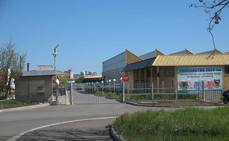 екопластик 2016 производствена база