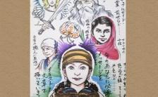 透視画 氷室奈美さんが伝えるメッセージ……自分の尊さを絵から感じて下さい。