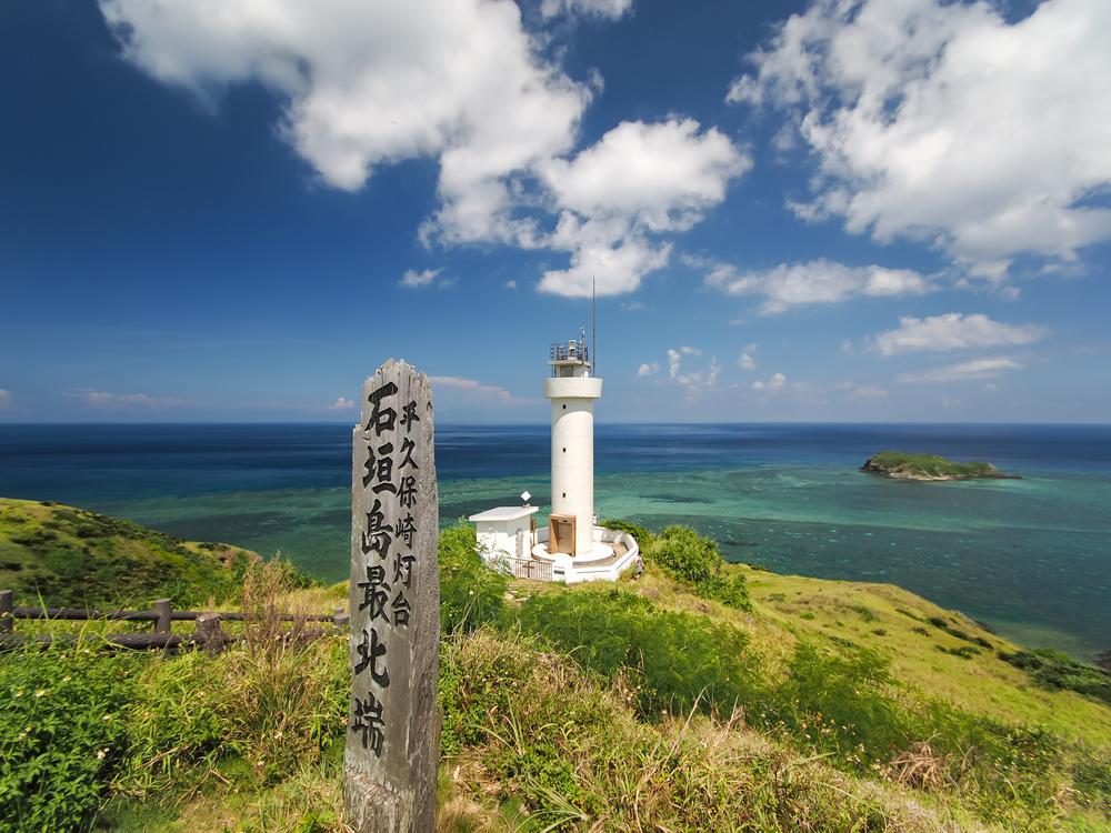 「鶴と亀がつべる」No.2 〜今、時は出雲・琉球王朝の時代へ〜 「石垣島小浜島に導かれた琉球神との接触と由縁の路」