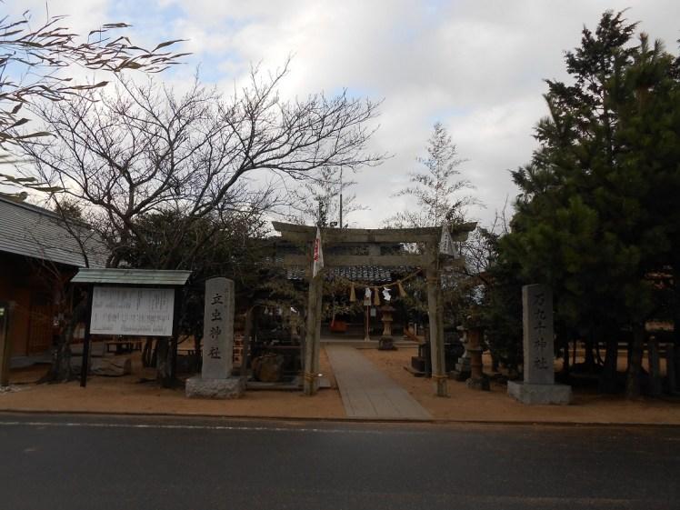 そこは神様の宴会場!?<br>直会の神社☆立虫神社・万九千神社