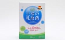 今週のプレゼントは「ナノ型」乳酸菌(死菌体)が5,000 億個入った乳酸菌サプリメントを2名様に!