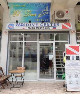 El Dive - The main branch
