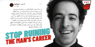 Da7ee7's Ahmed El Ghandour Speaks After Boycotting Campaign, And it's Time We give him a Break!