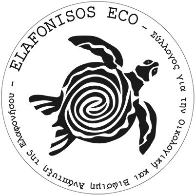 Nuovo logo dell'associazione Elafonisos Eco