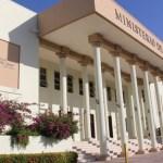 Ministerio de Cultura aprueba diez proyectos culturales en seis provincias de las regiones Yuma e Higuamo